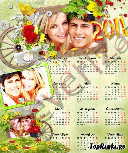 Календарь на 2011 год – Воспоминания о лете