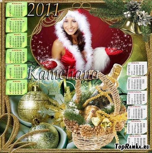 Календарь на 2011 г.- Новогодний блеск