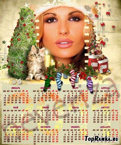 Календарь на 2011 год – Новогодняя история