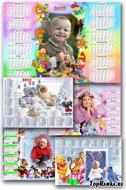 Детские фоторамки - календари на 2011 год