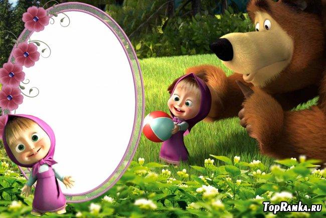 Рамка для детей маша и медведь