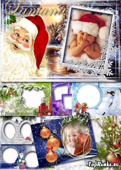 Коллекция новогодних рамочек - Зимняя сказка