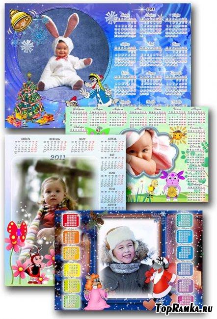 Детские рамки - календари на 2011 год