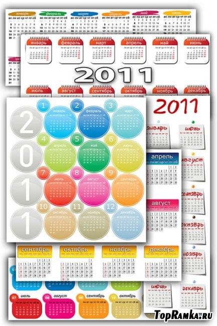 Красочные календарные сетки на 2011 год
