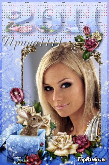 Календарь на 2011 год для Photoshop - Чувства