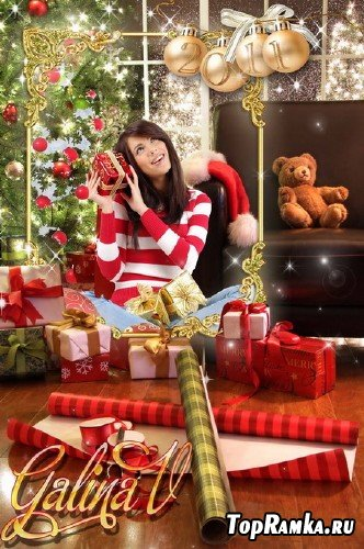 Праздничная фоторамка - Рождественские подарки