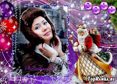 Новогодняя рамка для Photoshop – Дед Мороз с подарками