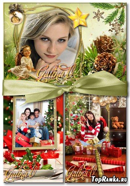 Красивые рамки для Ваших Новогодних фото (2)
