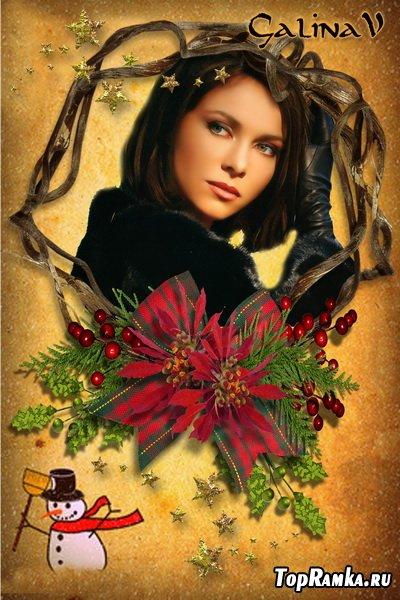 Фоторамка - Счастливое Рождество (1)