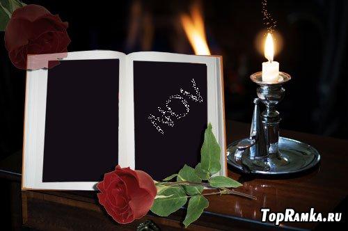 Рамочка для фото - Романтический вечер