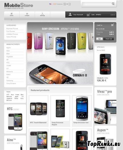 Prestashop Template (MobileStore)