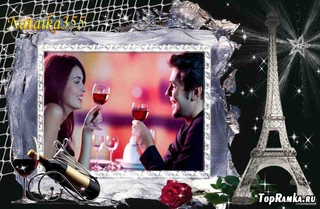Романтическая фоторамка - Звездный ужин в Париже