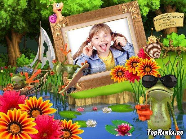 Рамка для фотошоп-Весело