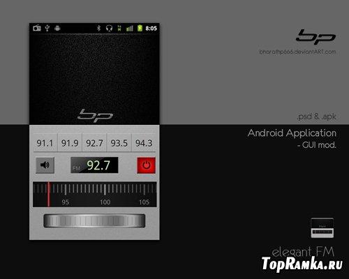 Android: elegant FM