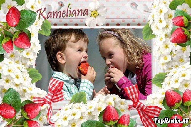 Цветочно-ягодная рамка - Вкус клубники
