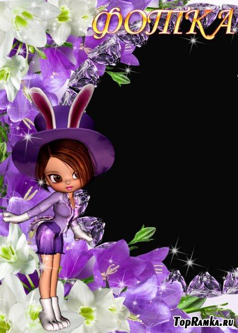 Детская рамка для фотошоп - Я принцесса 3