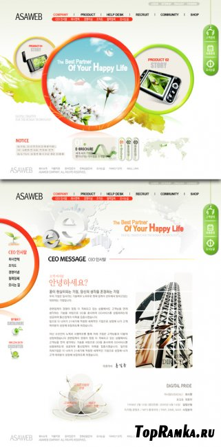PSD Template Web Site - South Korean Business Partner
