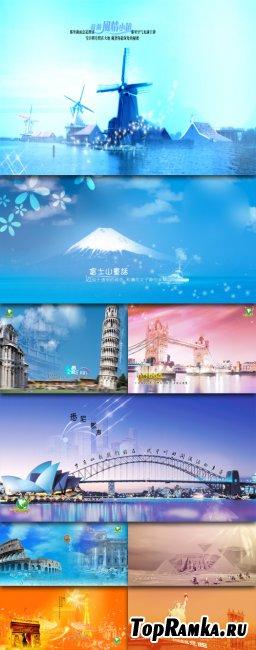 Photo Template Movie Theme Around The World