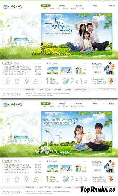 Happy Life PSD Web Templates