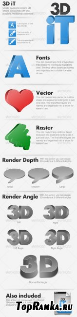 GraphicRiver 3D iT - 15 3D Rendering Actions