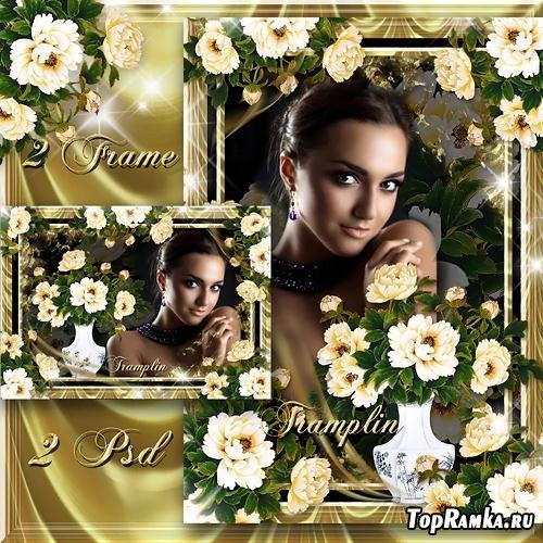 2 красивые рамки для фото с белыми цветами