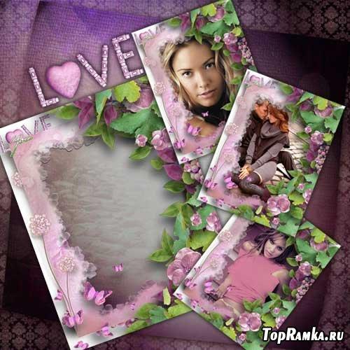 Рамка для фото - Love you (люблю тебя)