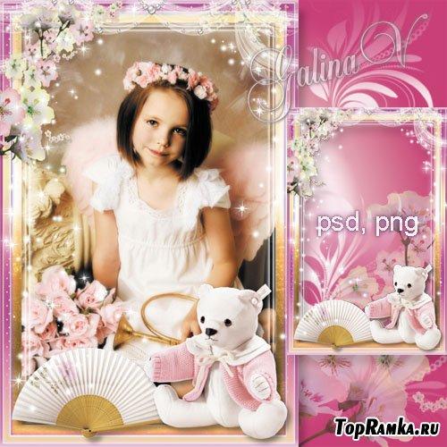 Рамка для девочек - Милым, симпатичным ангелочкам