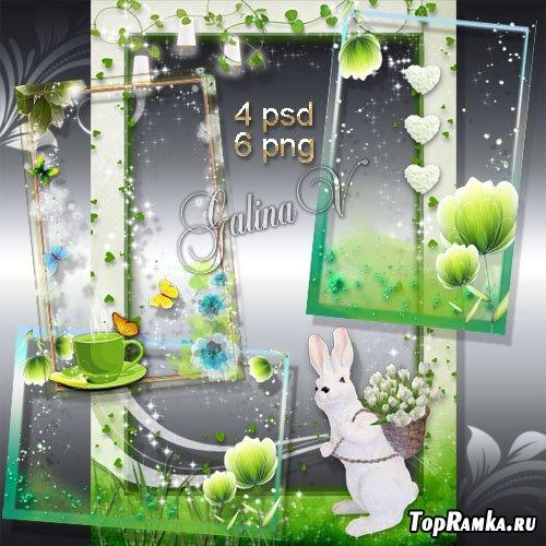 Весенние рамки - Свежий запах зелени и цветов