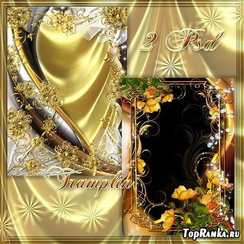 2 рамки для фото – Золото в цветах
