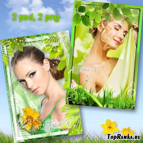 Рамки для фото - Нежная зелёная весна