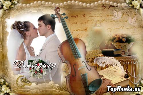 Свадебная рамочка для фотошоп - Первая скрипка любви