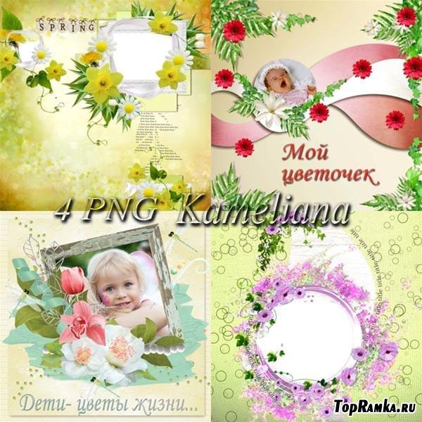 Цветочные скрап-странички для детских фото