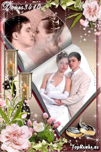Свадебная рамочка для фотошоп - Нежные чувства