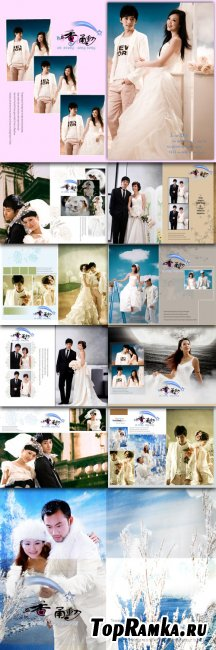 Wedding Photo Templates - Fragrance surging