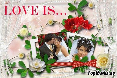 Нежная романтическая фоторамка - Любовь, это..