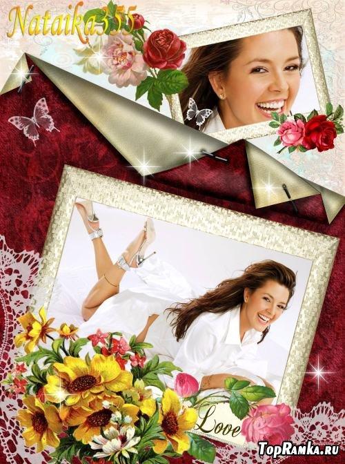 Рамка для двух фото - В объятьях шелка и цветов