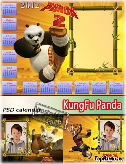 Панда КунгФУ 2 |  KungFu Panda 2 (psd calendar 2012)