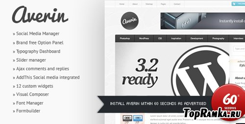 ThemeForest - Averin - Premium Magazine Theme v1.0 for Wordpress 3.x