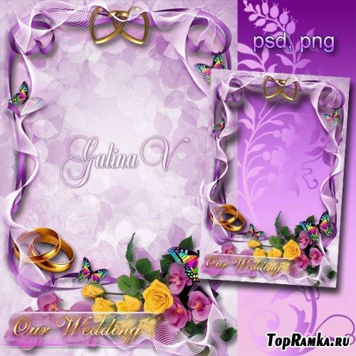 Рамка для фото - Свадебные орхидеи и розы