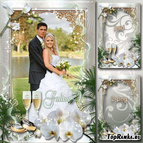 Свадебная рамка - Торжество Любви