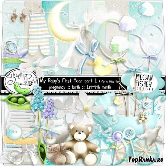 Детский скрап-набор - Мой малыш - первый год