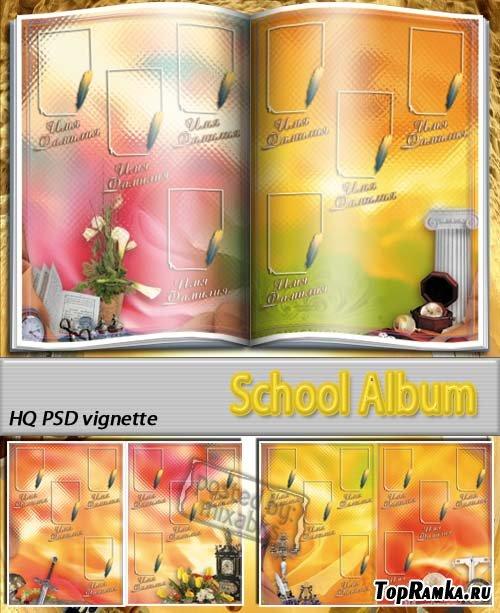 Школьный альбом | School Album (HQ PSD vignette)
