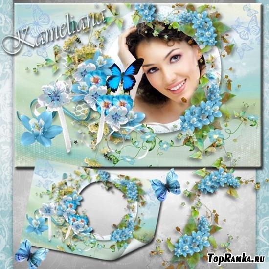Цветочная рамка для фото - Голубые бабочки