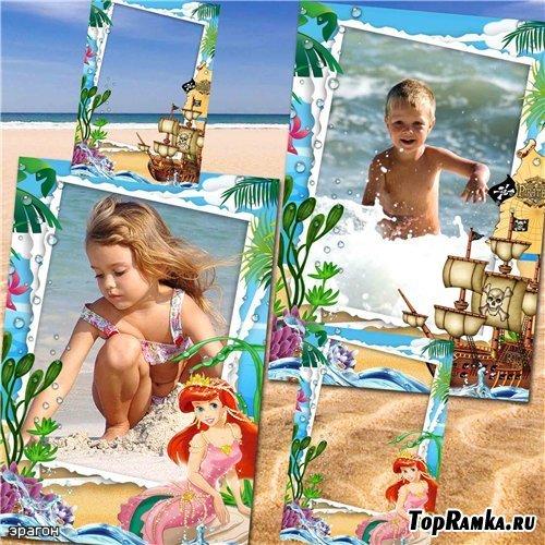 Детские морские рамки для фотошопа – Русалочка и пират