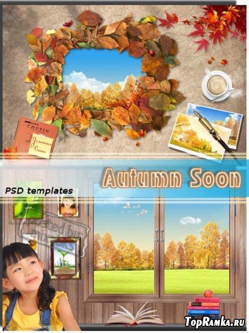 Скоро Осень | Soon Autumn (HQ PSD)