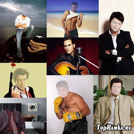 Мужские шаблоны для фотошопа – Мужчина моей мечты