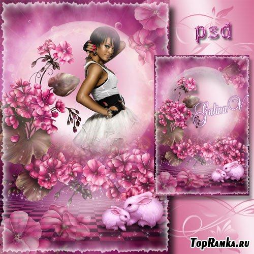Сказочная рамка - Розовый рай