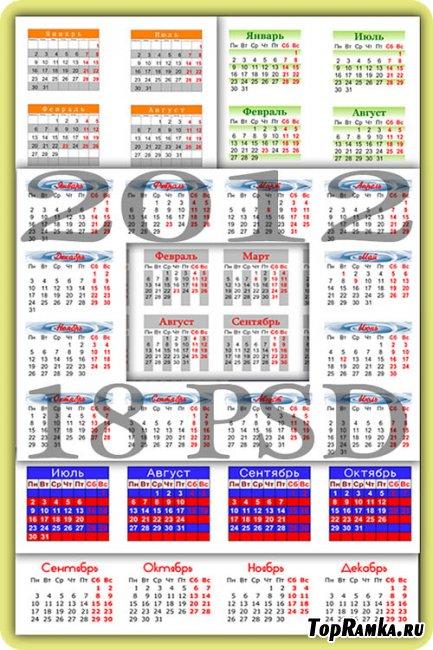 18 календарных сеток на 2012 год
