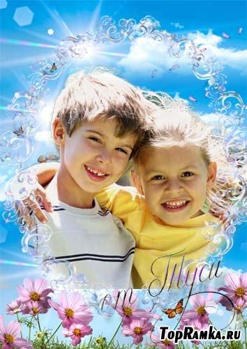 Детская рамка для фото – Я люблю лето