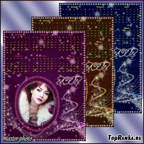 Рамка-календарь зимняя на 2012 год – Зимнее дыхание